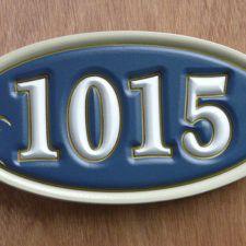 Numéro civique 1015 enseigne 3D | Poirier Images et Lettres Rougemont